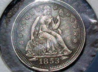 185310cwArrowsCudH_Metivier